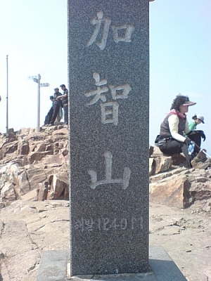 Hiking with a stranger led to this peak at Gajisan, where a marker indicates the altitude.