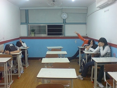 Bad hagweon experiences in South Korea were had in this classroom...