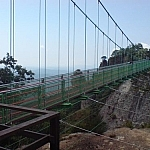View of the suspension bridge at Cheongnyangsan Provincial Park.