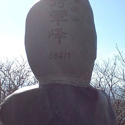 The peak marker at Janggungbong in Jogyesan Park.